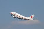 cherrywing787さんが、羽田空港で撮影した航空自衛隊 747-47Cの航空フォト(写真)