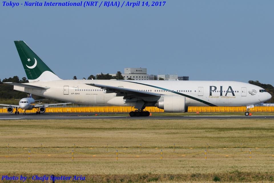 Chofu Spotter Ariaさんのパキスタン国際航空 Boeing 777-200 (AP-BHX) 航空フォト