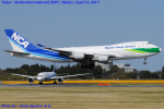 Chofu Spotter Ariaさんが、成田国際空港で撮影した日本貨物航空 747-4KZF/SCDの航空フォト(写真)