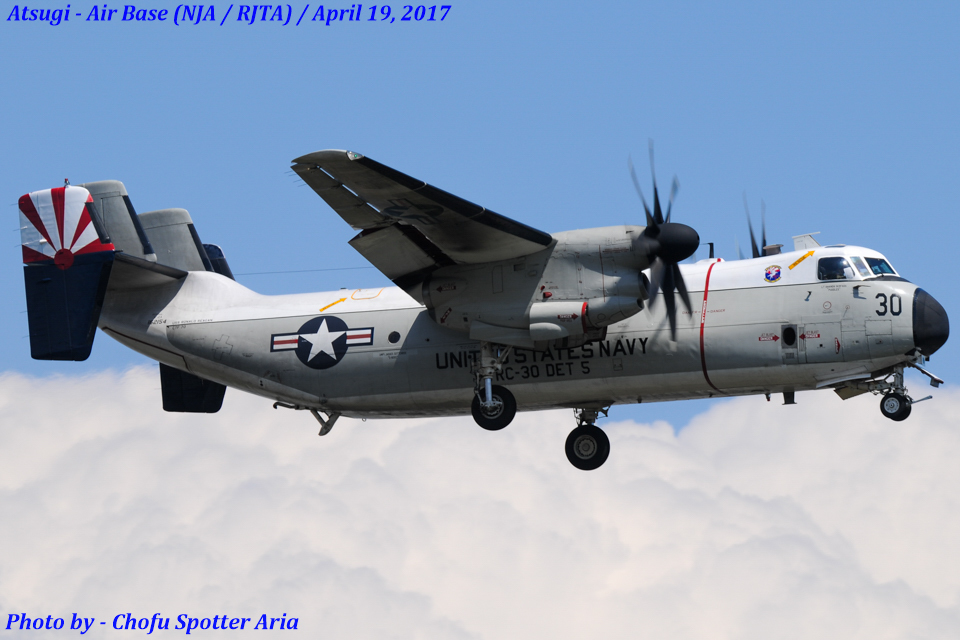 Chofu Spotter Ariaさんのアメリカ海軍 Grumman C-2 Greyhound (162154) 航空フォト