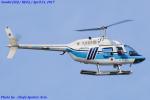 Chofu Spotter Ariaさんが、仙台空港で撮影した海上保安庁 206B JetRanger IIの航空フォト(飛行機 写真・画像)