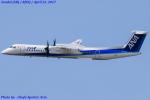 Chofu Spotter Ariaさんが、仙台空港で撮影したANAウイングス DHC-8-402Q Dash 8の航空フォト(写真)