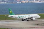 meijeanさんが、関西国際空港で撮影した春秋航空 A320-214の航空フォト(写真)