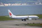 meijeanさんが、関西国際空港で撮影した中国国際航空 737-89Lの航空フォト(写真)