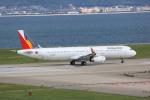 meijeanさんが、関西国際空港で撮影したフィリピン航空 A321-231の航空フォト(写真)