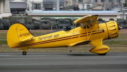 航空見聞録さんが、八尾空港で撮影した日本法人所有 YMF-F5Cの航空フォト(飛行機 写真・画像)