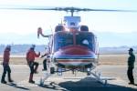 松本空港 - Matsumoto Airport [MMJ/RJAF]で撮影された長野県消防防災航空隊 - Nagano Fire Fighting Disaster Prevention Air Corpsの航空機写真