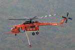 apphgさんが、ソウル空軍基地で撮影したKorean Forest Service S-64E Skycraneの航空フォト(写真)