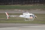 ATOMさんが、帯広空港で撮影した中日本航空 AS350B1 Ecureuilの航空フォト(写真)