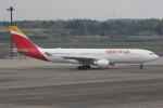 まっくうさんが、成田国際空港で撮影したイベリア航空 A330-202の航空フォト(写真)