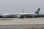 まっくうさんが、関西国際空港で撮影したエバー航空 777-35E/ERの航空フォト(写真)