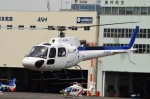 ヘリオスさんが、東京ヘリポートで撮影したディーエイチシー AS350B3 Ecureuilの航空フォト(写真)