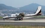 ハミングバードさんが、広島西飛行場で撮影したアジア航測 695 Jetprop 980の航空フォト(写真)