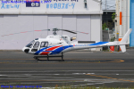 Chofu Spotter Ariaさんが、東京ヘリポートで撮影した日本法人所有 AS350B3 Ecureuilの航空フォト(写真)