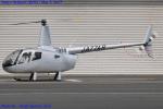 Chofu Spotter Ariaさんが、東京ヘリポートで撮影した日本法人所有 R66 Turbineの航空フォト(写真)