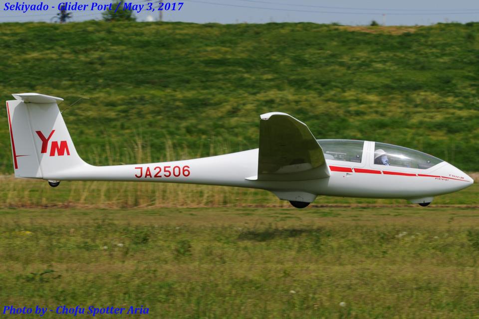 Chofu Spotter Ariaさんの日本個人所有 Grob G103 (JA2506) 航空フォト