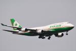 LEGACY-747さんが、成田国際空港で撮影したエバー航空 747-45Eの航空フォト(飛行機 写真・画像)