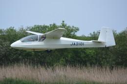デルタおA330さんが、関宿滑空場で撮影した日本個人所有 H-24-TH Cumulusの航空フォト(飛行機 写真・画像)