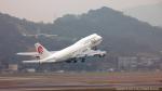 Antonioさんが、福岡空港で撮影した日本アジア航空 747-346の航空フォト(写真)