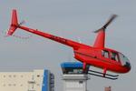 Chofu Spotter Ariaさんが、東京ヘリポートで撮影した春日アビエーション R44 Ravenの航空フォト(写真)