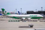 べガスさんが、成田国際空港で撮影したエバー航空 747-45Eの航空フォト(写真)