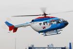 Chofu Spotter Ariaさんが、東京ヘリポートで撮影した中日新聞社 BK117C-2の航空フォト(写真)