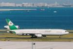 SKYLINEさんが、羽田空港で撮影したエバー航空 MD-11の航空フォト(写真)