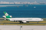 SKYLINEさんが、羽田空港で撮影したエバー航空 MD-11の航空フォト(飛行機 写真・画像)