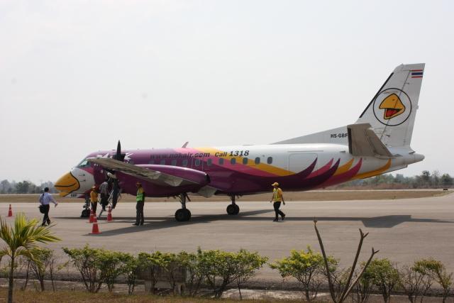 メーソート空港 - Mae Sot Airport [MAQ/VTPM]で撮影されたメーソート空港 - Mae Sot Airport [MAQ/VTPM]の航空機写真(フォト・画像)