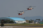 長崎空港 - Nagasaki Airport [NGS/RJFU]で撮影された海上自衛隊 - Japan Maritime Self-Defense Forceの航空機写真