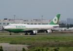 justice2002さんが、台湾桃園国際空港で撮影したエバー航空 747-45Eの航空フォト(飛行機 写真・画像)