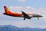 うらしまさんが、高松空港で撮影した香港エクスプレス A320-214の航空フォト(写真)