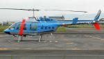 C.Hiranoさんが、八尾空港で撮影した徳島県警察 206L-3 LongRanger IIIの航空フォト(写真)