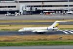 T.Sazenさんが、羽田空港で撮影した不詳 BD-700 Global Express/5000/6000の航空フォト(飛行機 写真・画像)