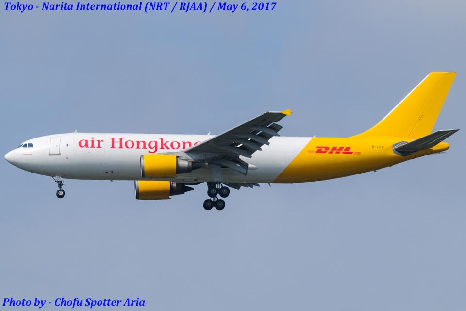 Chofu Spotter Ariaさんのエアー・ホンコン Airbus A300-600 (B-LDF) 航空フォト