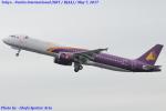 Chofu Spotter Ariaさんが、成田国際空港で撮影したカンボジア・アンコール航空 A321-231の航空フォト(飛行機 写真・画像)
