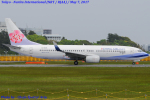Chofu Spotter Ariaさんが、成田国際空港で撮影したチャイナエアライン 737-809の航空フォト(飛行機 写真・画像)