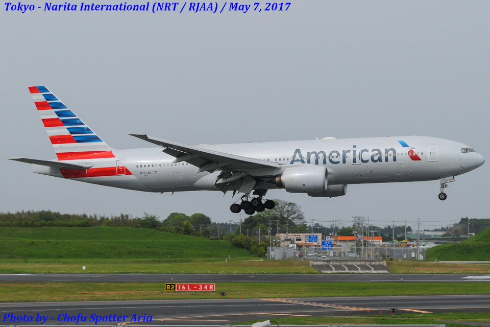 Chofu Spotter Ariaさんのアメリカン航空 Boeing 777-200 (N765AN) 航空フォト