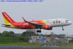 Chofu Spotter Ariaさんが、成田国際空港で撮影したベトジェットエア A320-214の航空フォト(写真)