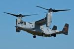 スカルショットさんが、岩国空港で撮影したアメリカ海兵隊 - United States Marine Corpsの航空フォト(写真)