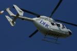 485k60さんが、東京ヘリポートで撮影したディーエイチシー BK117B-2の航空フォト(飛行機 写真・画像)