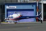 485k60さんが、東京ヘリポートで撮影したノエビア AS350B3 Ecureuilの航空フォト(飛行機 写真・画像)