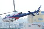 485k60さんが、東京ヘリポートで撮影したノエビア AS350B3 Ecureuilの航空フォト(写真)