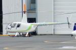485k60さんが、東京ヘリポートで撮影したヘリテック・エアロサービス R44 Raven II Newscopterの航空フォト(飛行機 写真・画像)