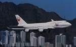 啓徳空港 - Kai Tak Airport [HKG/VHHH]で撮影された日本航空 - Japan Airlines [JL/JAL]の航空機写真