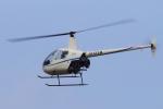 yabyanさんが、名古屋飛行場で撮影した日本法人所有 R22 Beta IIの航空フォト(飛行機 写真・画像)