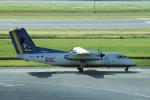 yabyanさんが、那覇空港で撮影した琉球エアーコミューター DHC-8-103Q Dash 8の航空フォト(写真)