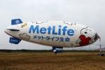 KAKOさんが、愛知県豊川市 係留地で撮影したライトシップ・アメリカ A-60Rの航空フォト(写真)