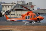 へりさんが、東京ヘリポートで撮影した新日本ヘリコプター 412EPの航空フォト(写真)