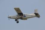DONKEYさんが、鹿児島空港で撮影したアイ・ティー・シー・アエロスペース PC-6/B2-H4 Turbo-Porterの航空フォト(写真)